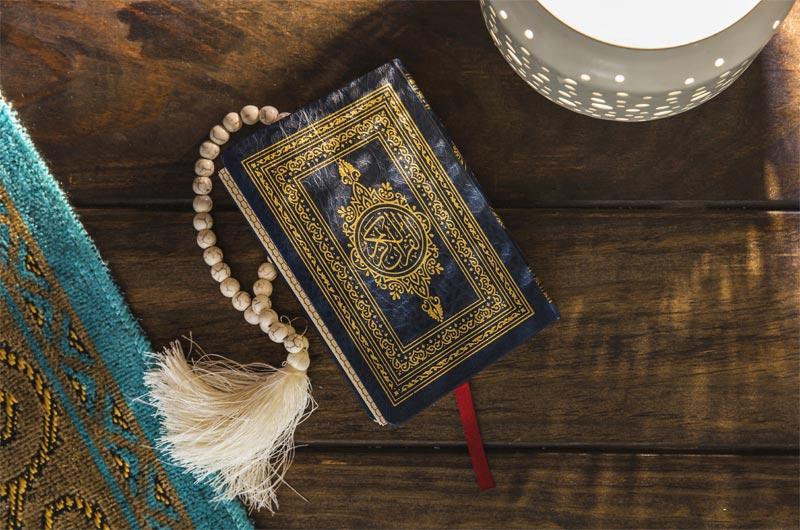 Memahami Ayat Muhkamat & Mutasyabihat