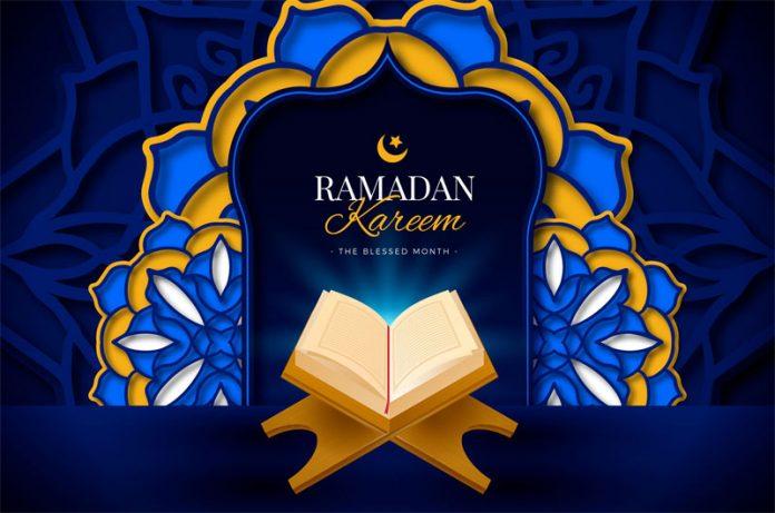 Menempa diri Di Madrasah Ramadhan